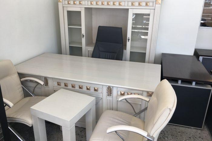 ikinci el beyaz ofis mobilyası her şey dahil